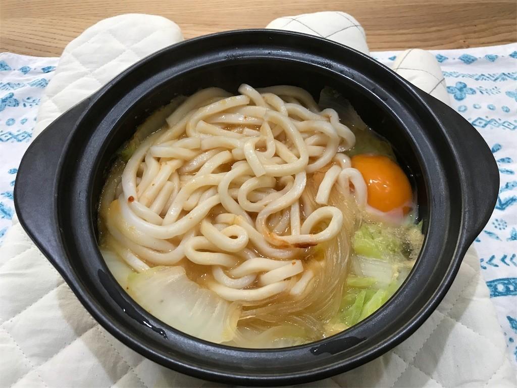 f:id:mihoboshi:20181213154143j:image