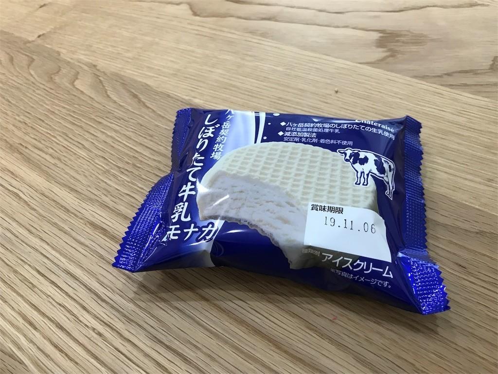 f:id:mihoboshi:20190506222532j:image
