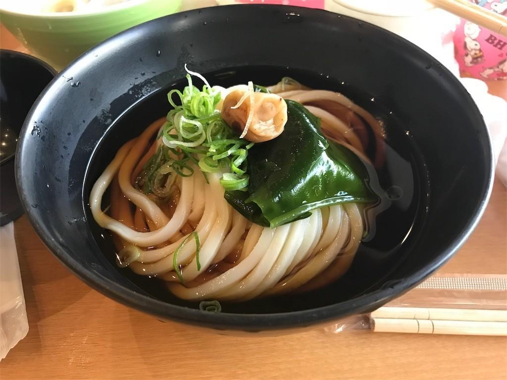 f:id:mihoboshi:20190602220741j:image