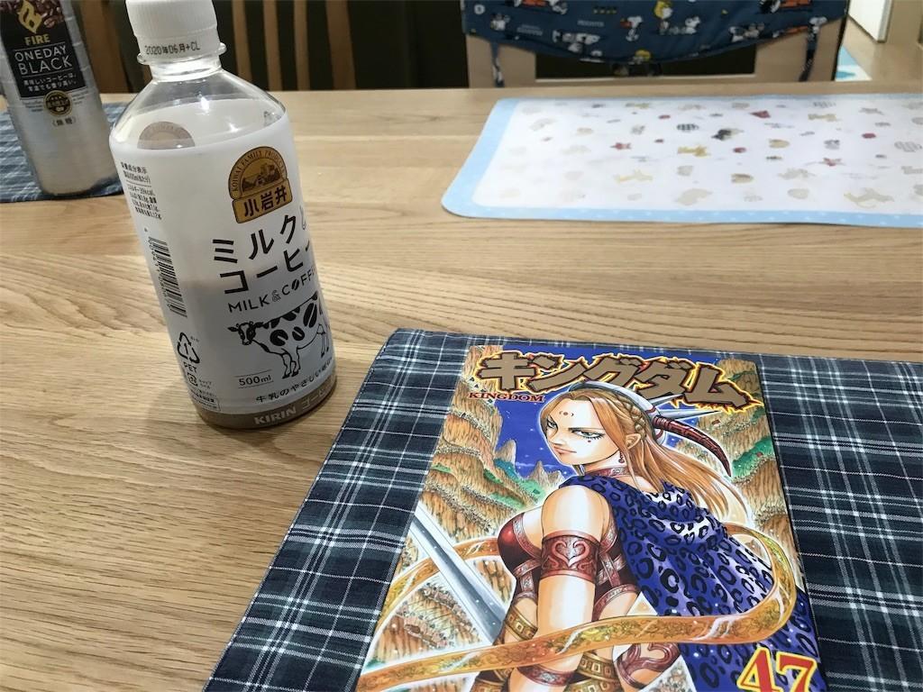 f:id:mihoboshi:20190818164106j:image