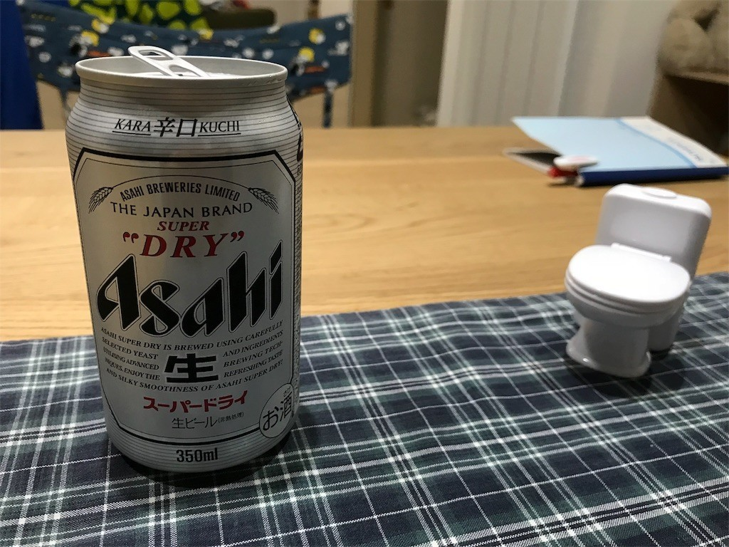 f:id:mihoboshi:20190831003339j:image