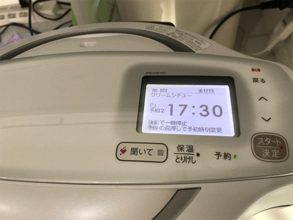 f:id:mihoboshi:20191010195253j:image