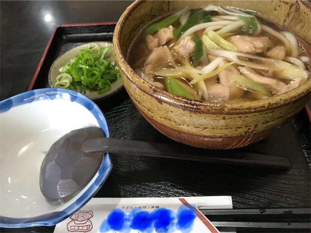 f:id:mihoboshi:20191129000109j:image