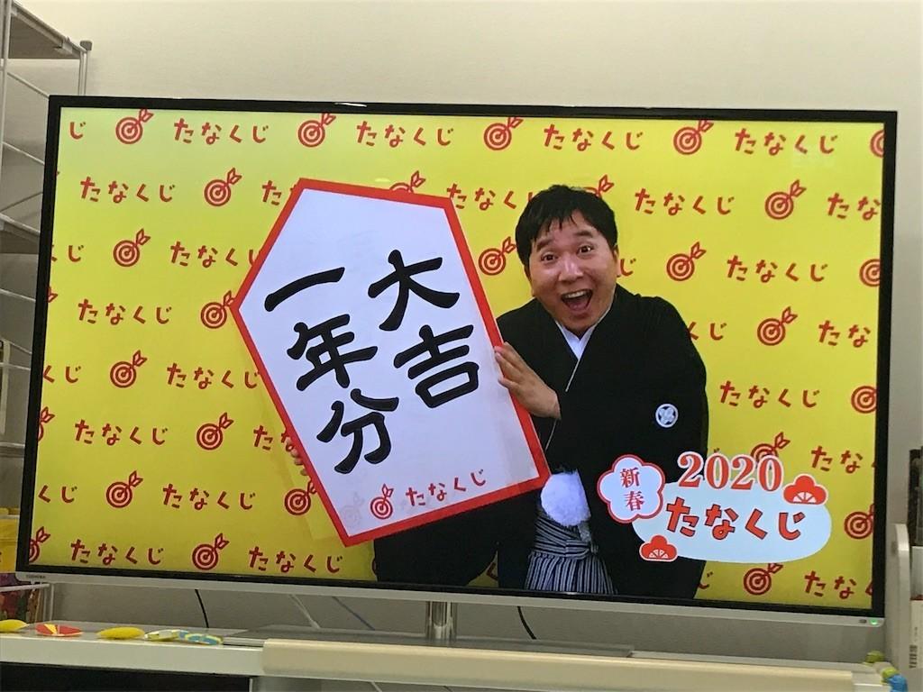 f:id:mihoboshi:20200101002204j:image