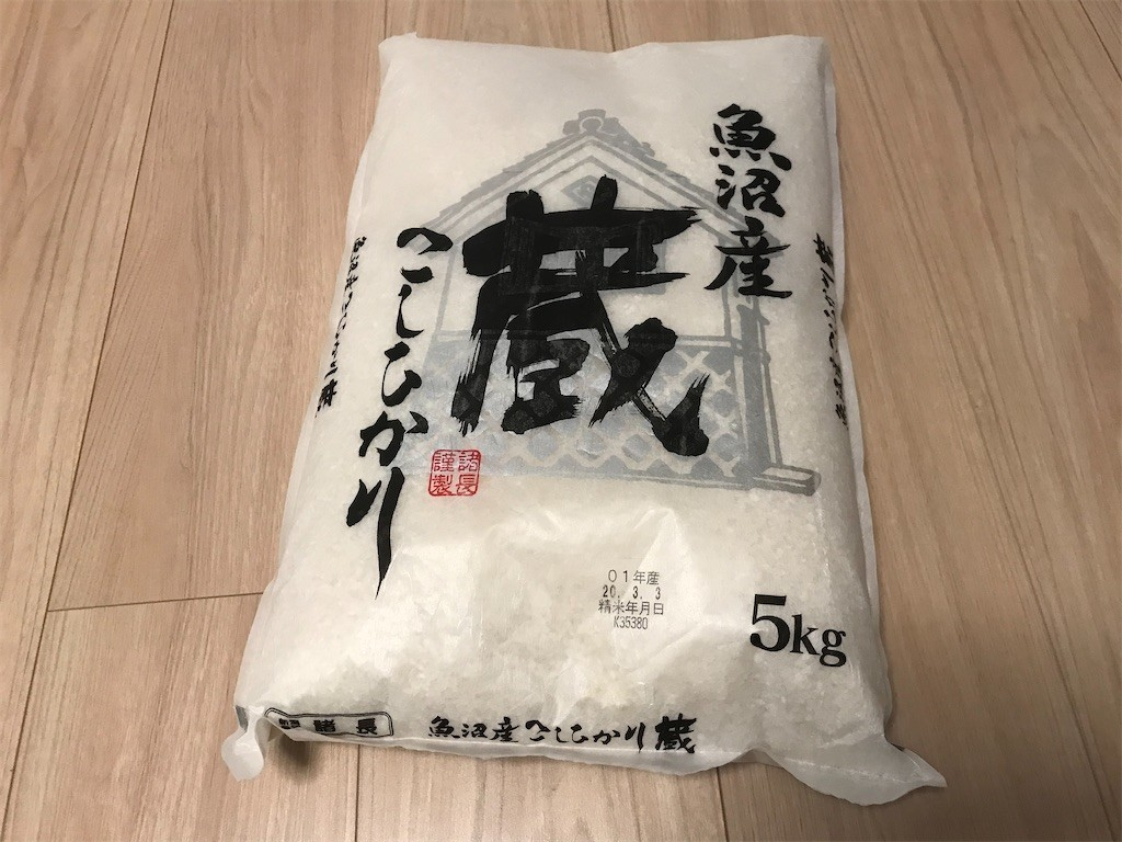 f:id:mihoboshi:20200329180732j:image