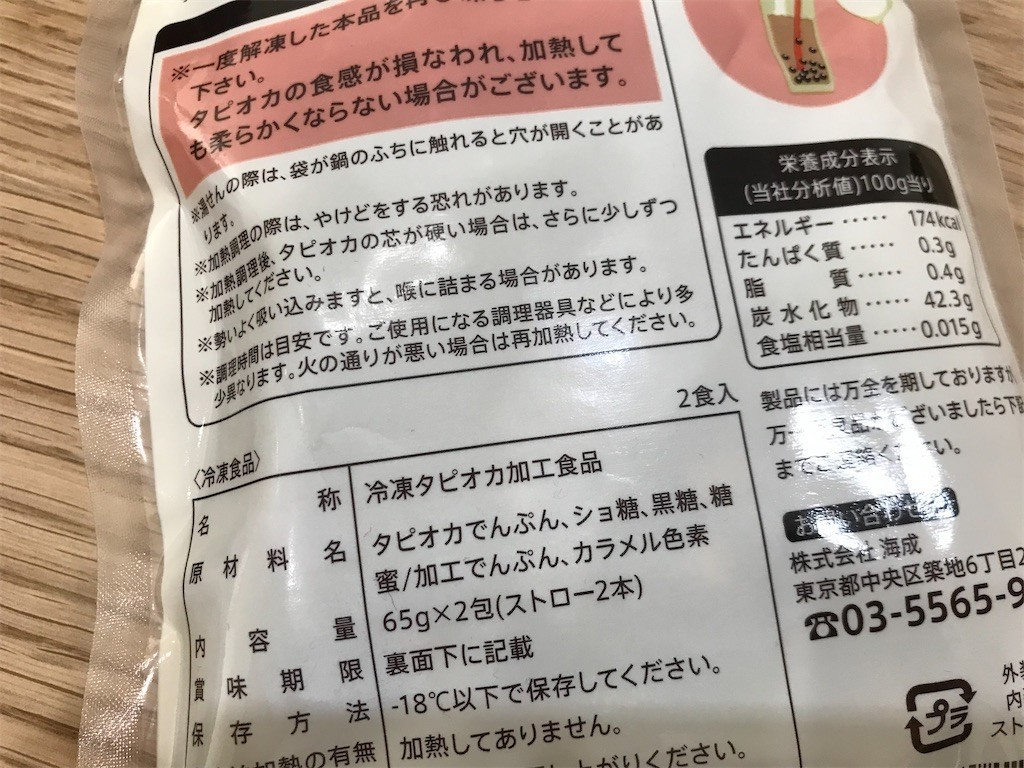 f:id:mihoboshi:20200514153253j:image