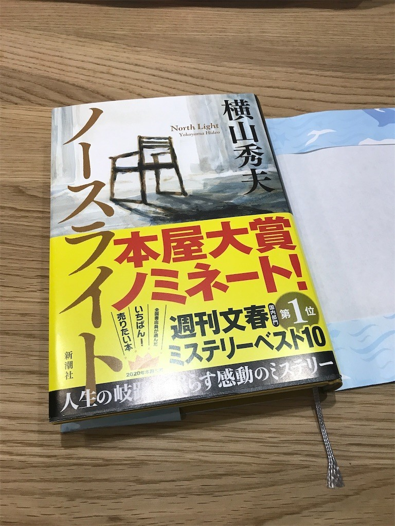 f:id:mihoboshi:20200524233955j:image