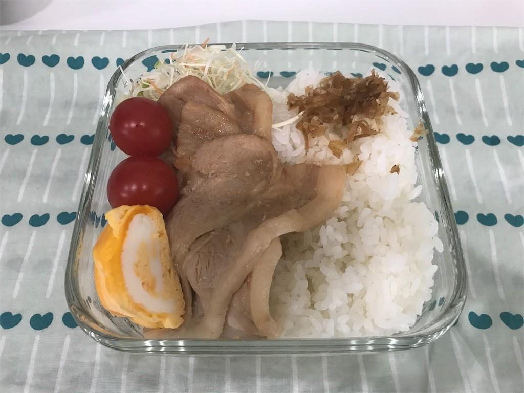 f:id:mihoboshi:20200916073206j:image