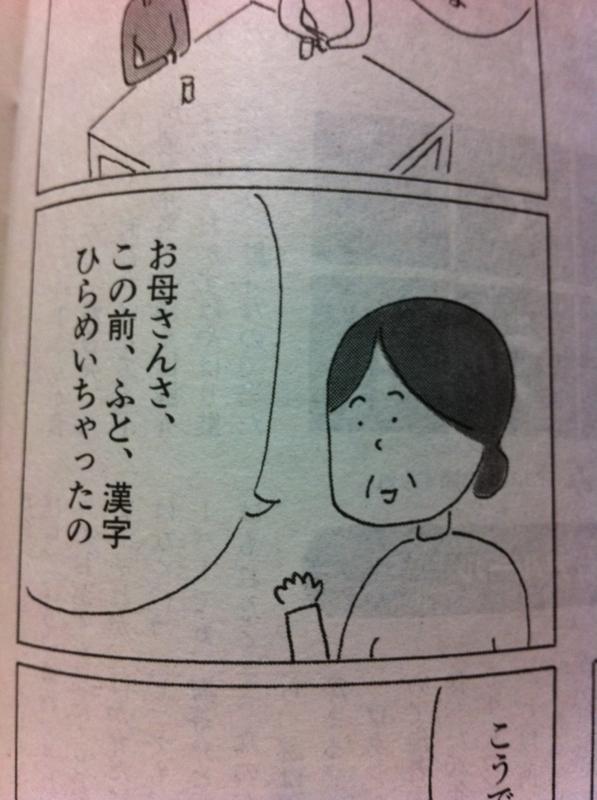 f:id:mihocomiho:20120417201028j:image