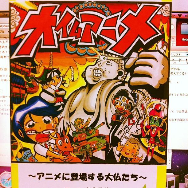 f:id:mihocomiho:20121116021741j:image