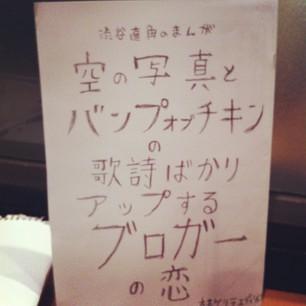 f:id:mihocomiho:20121116021742j:image
