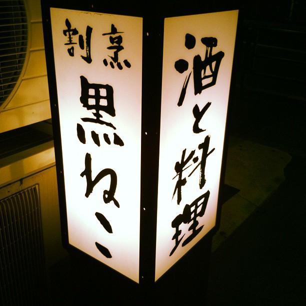 f:id:mihocomiho:20121209223711j:image