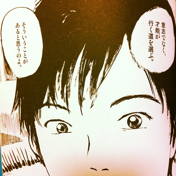f:id:mihocomiho:20130131010434j:image