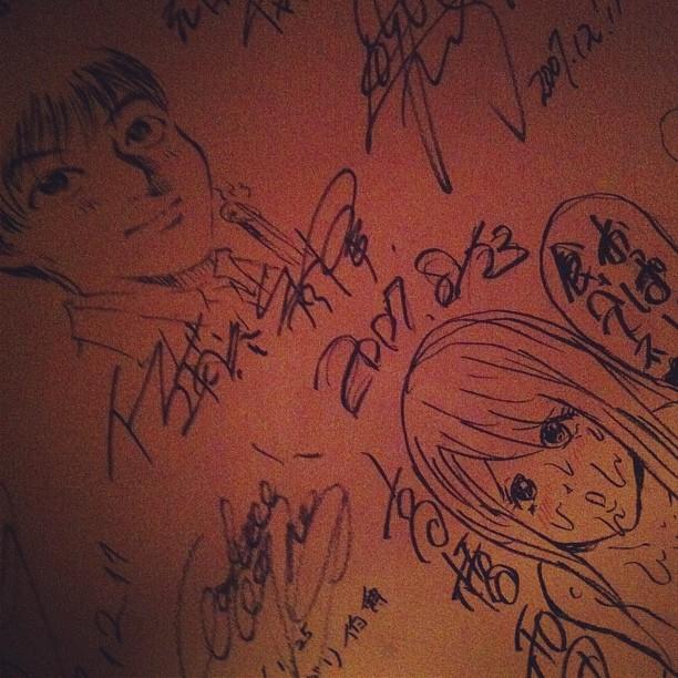 f:id:mihocomiho:20130304021723j:image
