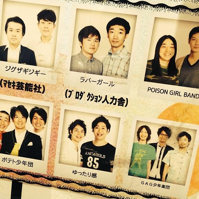 f:id:mihocomiho:20140424000908j:image:w360