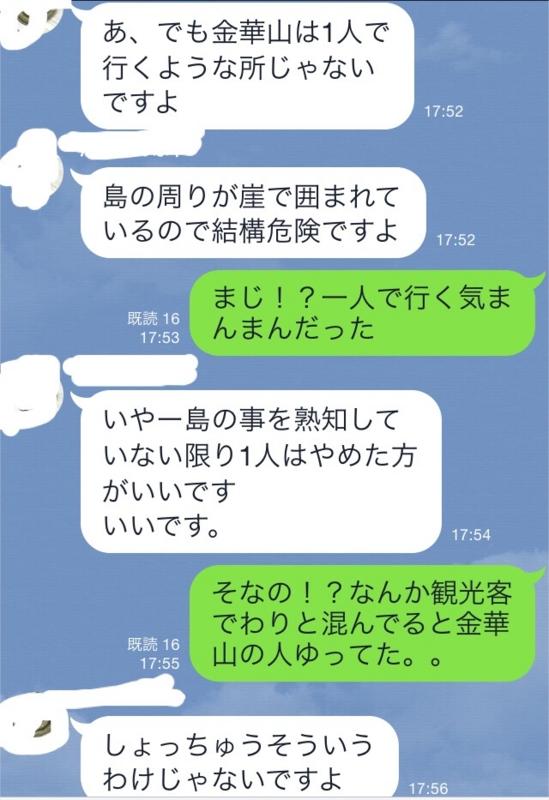 f:id:mihocomiho:20150505233650j:plain