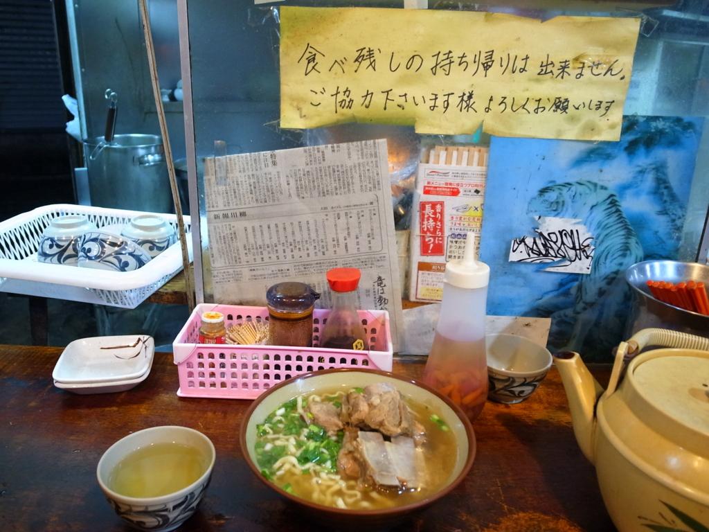 f:id:mihocomiho:20151023194047j:plain