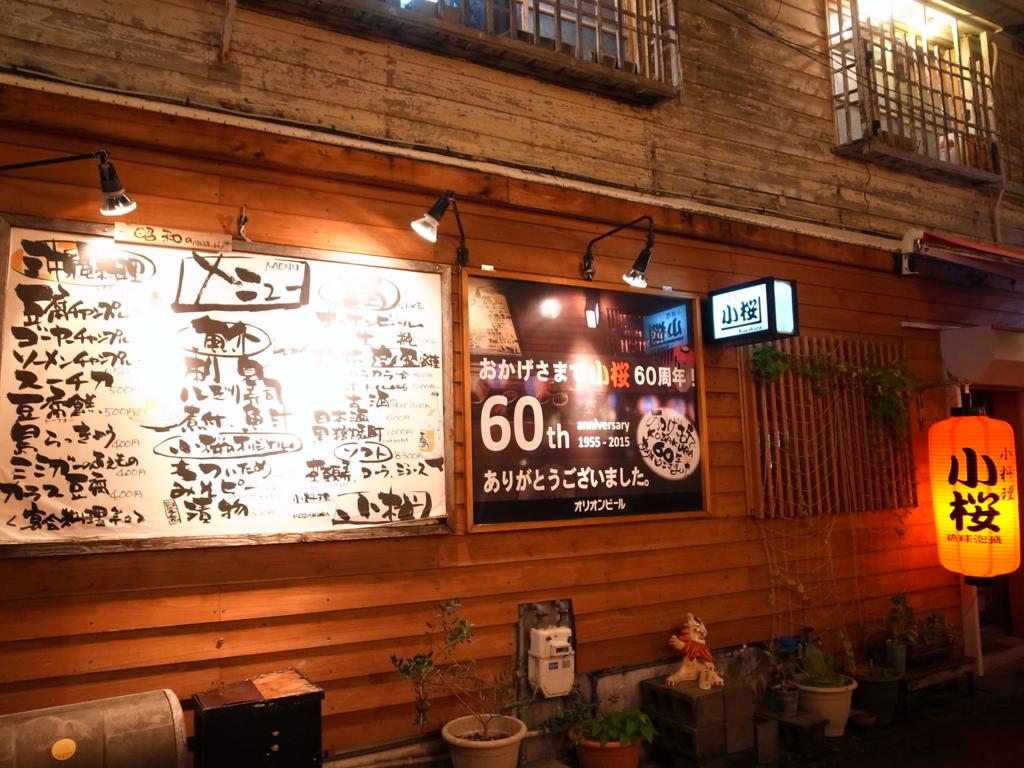 f:id:mihocomiho:20151023210326j:plain
