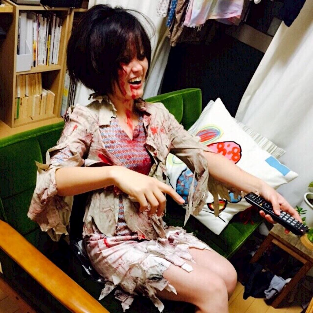 f:id:mihocomiho:20151101184728j:image