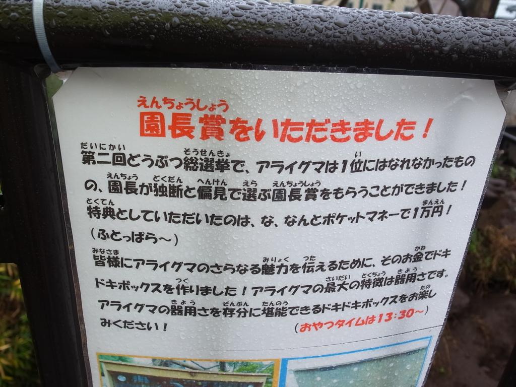 f:id:mihocomiho:20151123113245j:plain