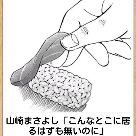 f:id:mihocomiho:20151220165849j:plain