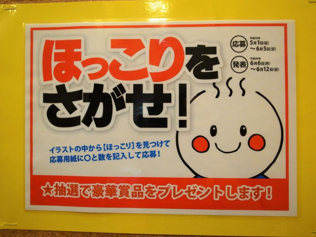 f:id:mihocomiho:20160522193447j:plain