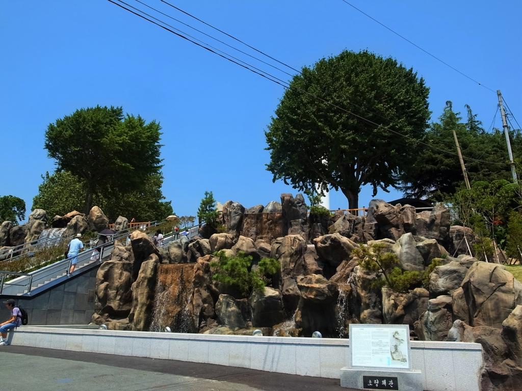 f:id:mihocomiho:20160813114729j:plain