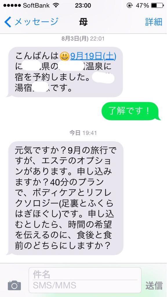 f:id:mihocomiho:20160831180801j:image
