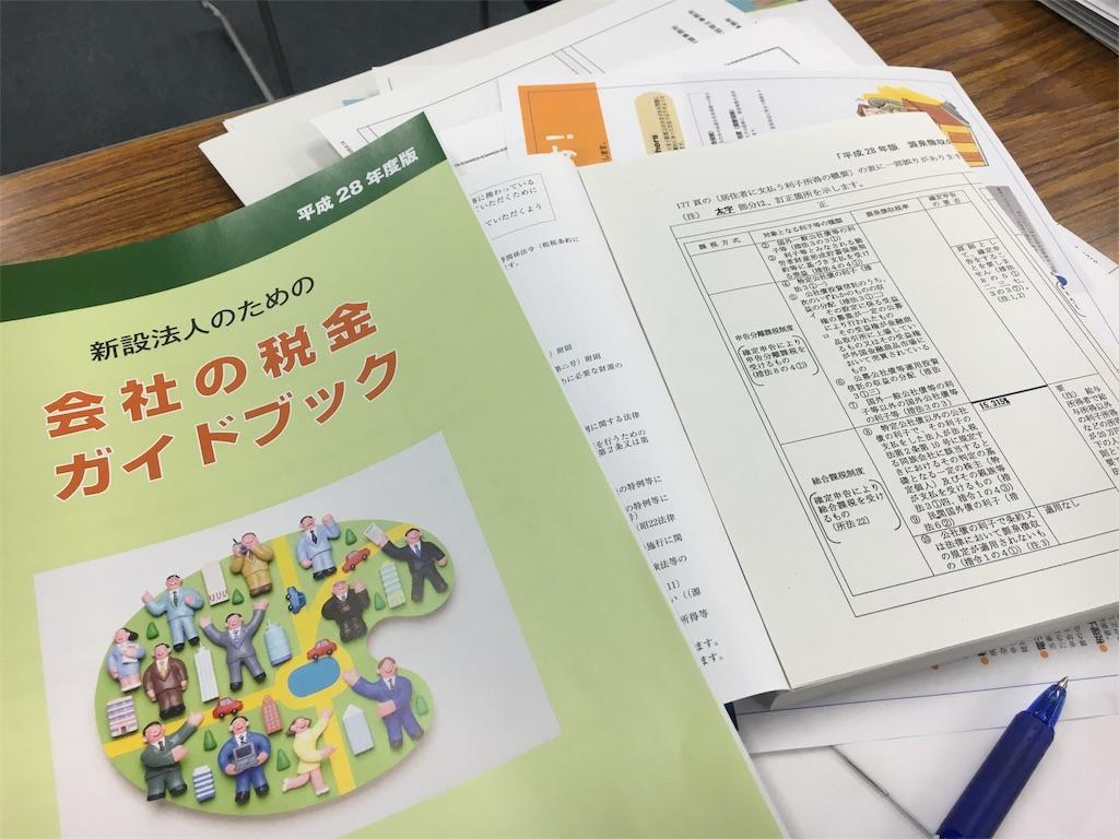 f:id:mihocomiho:20161021190922j:image