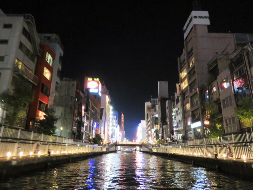f:id:mihocomiho:20161029210114j:plain