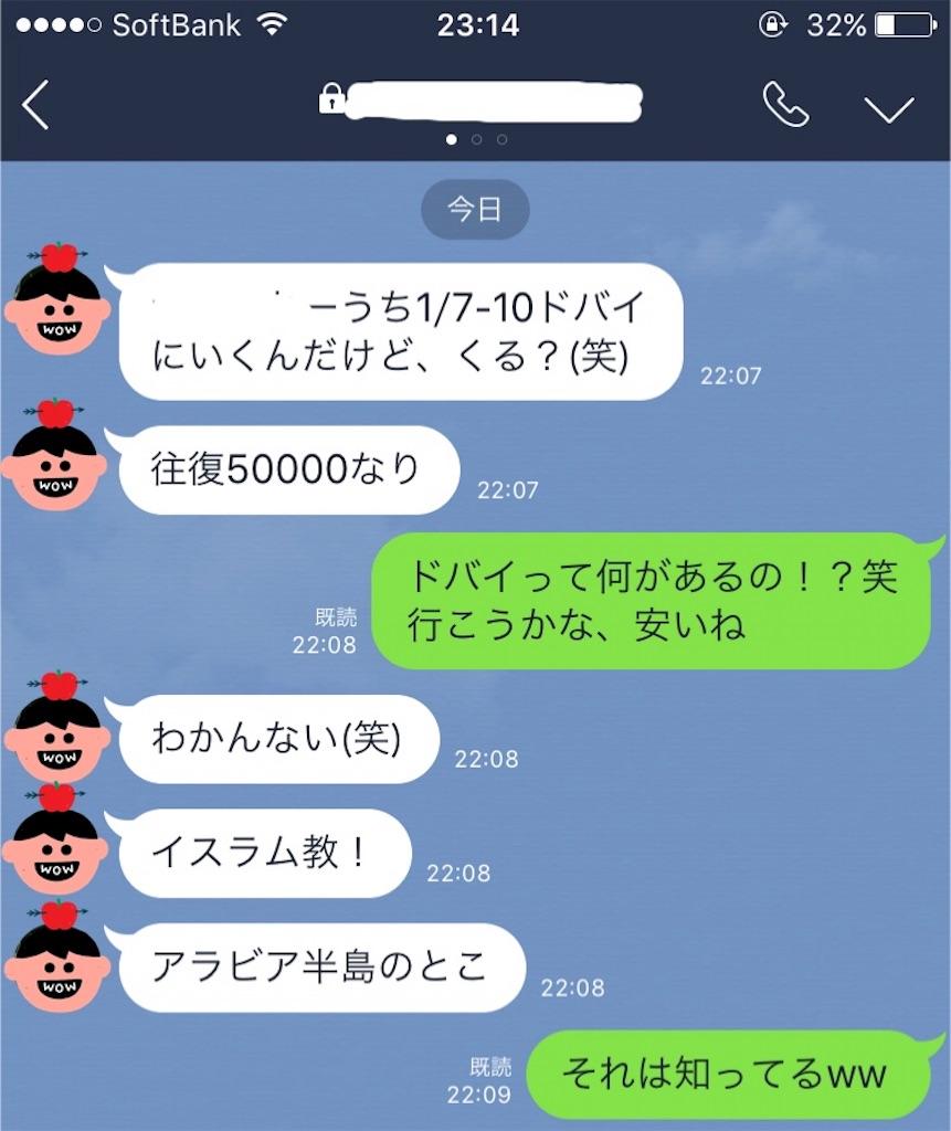f:id:mihocomiho:20161202231958j:image
