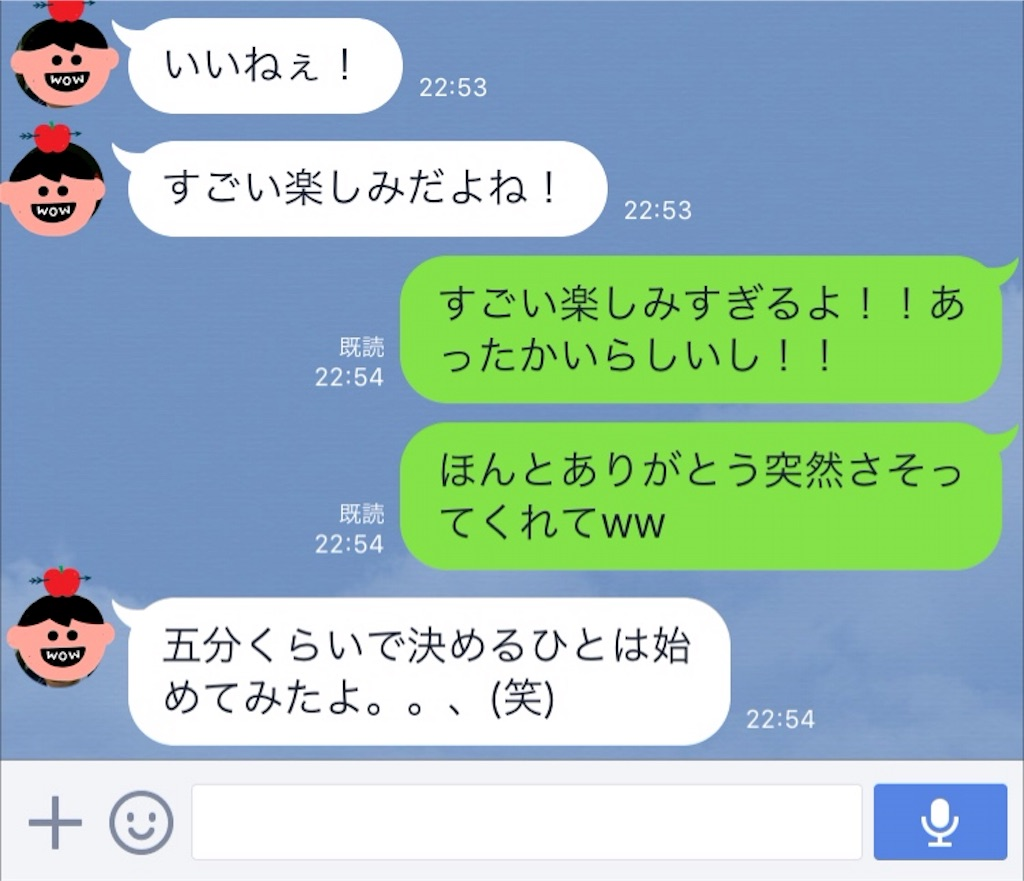 f:id:mihocomiho:20161202232006j:image
