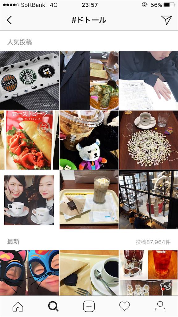 f:id:mihocomiho:20161209002230p:image
