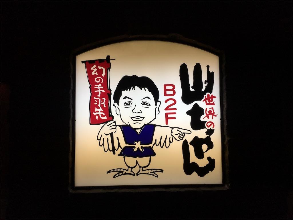 f:id:mihocomiho:20161215224545j:image