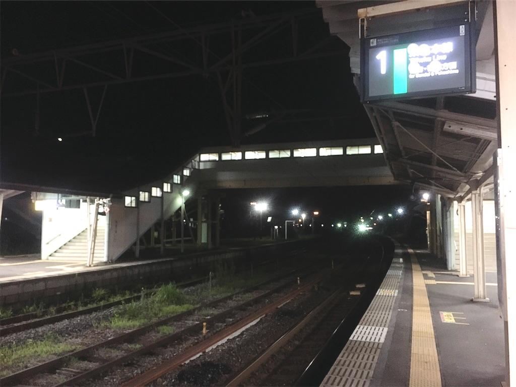 f:id:mihocomiho:20161220104159j:image