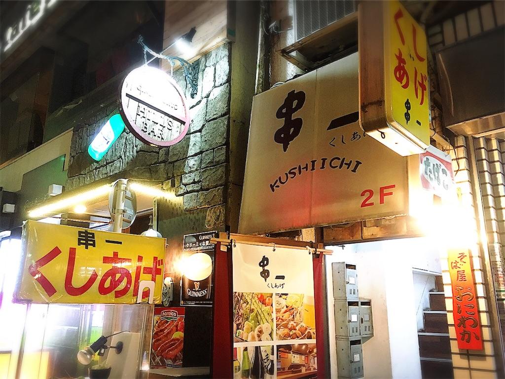 f:id:mihocomiho:20161223194307j:image