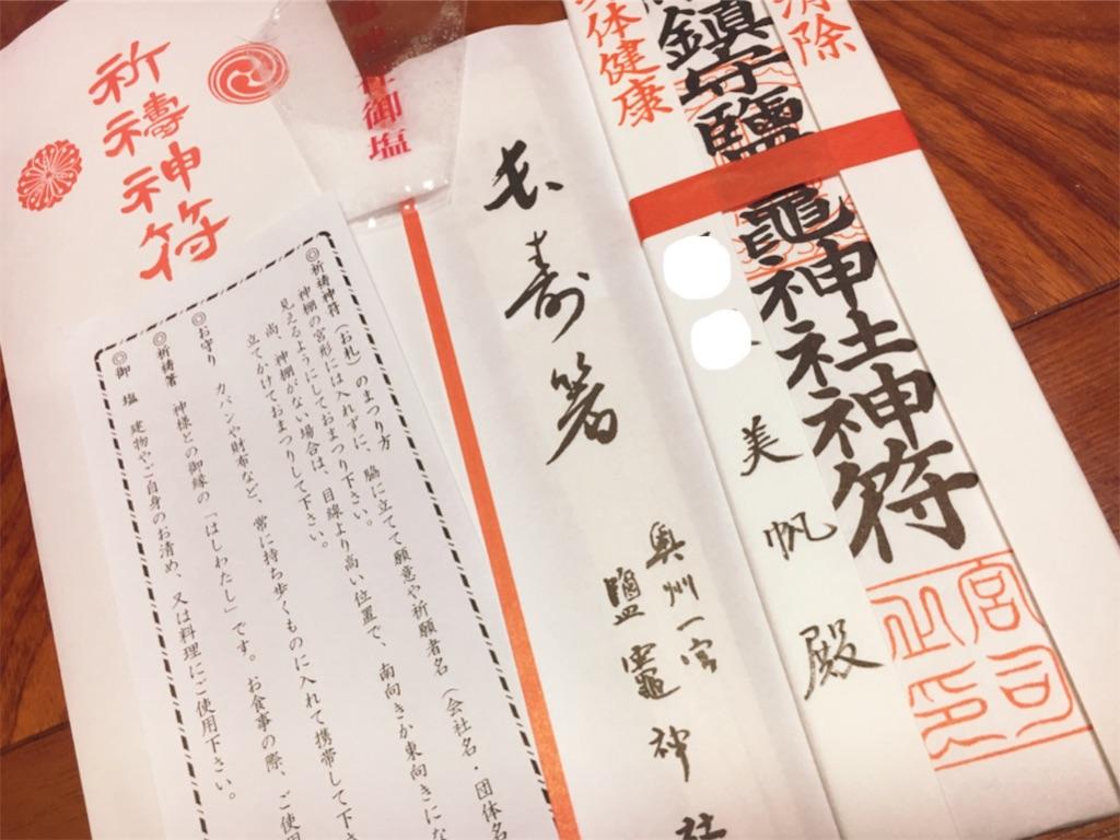 f:id:mihocomiho:20170102215546j:image
