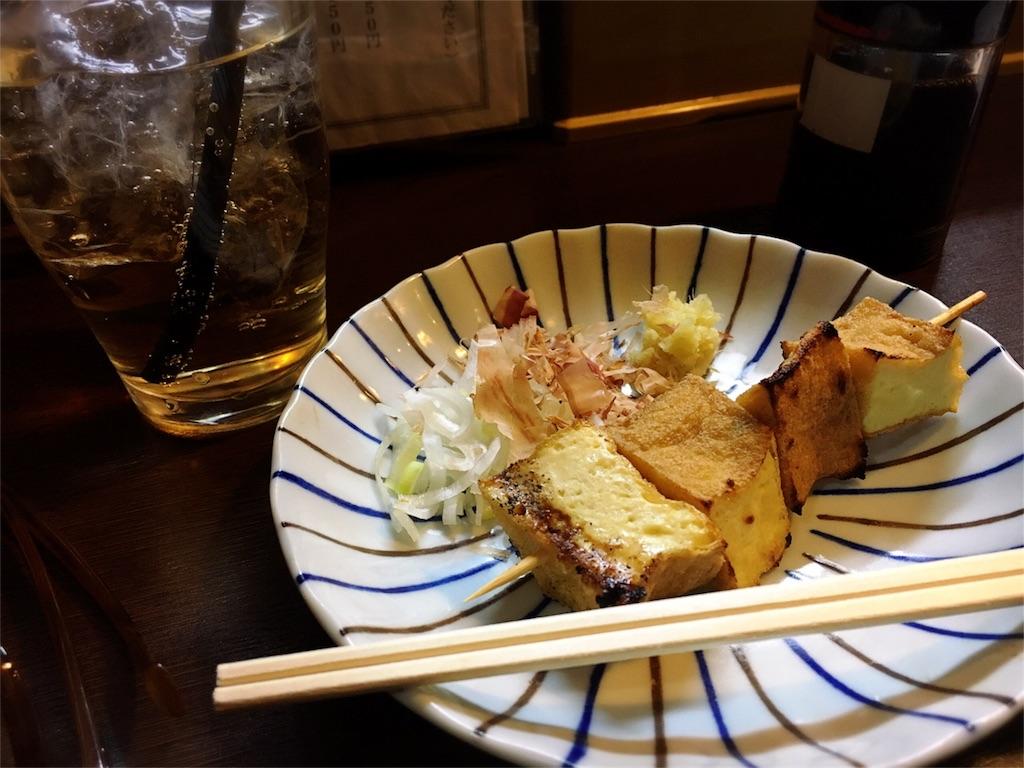 f:id:mihocomiho:20170116233429j:image