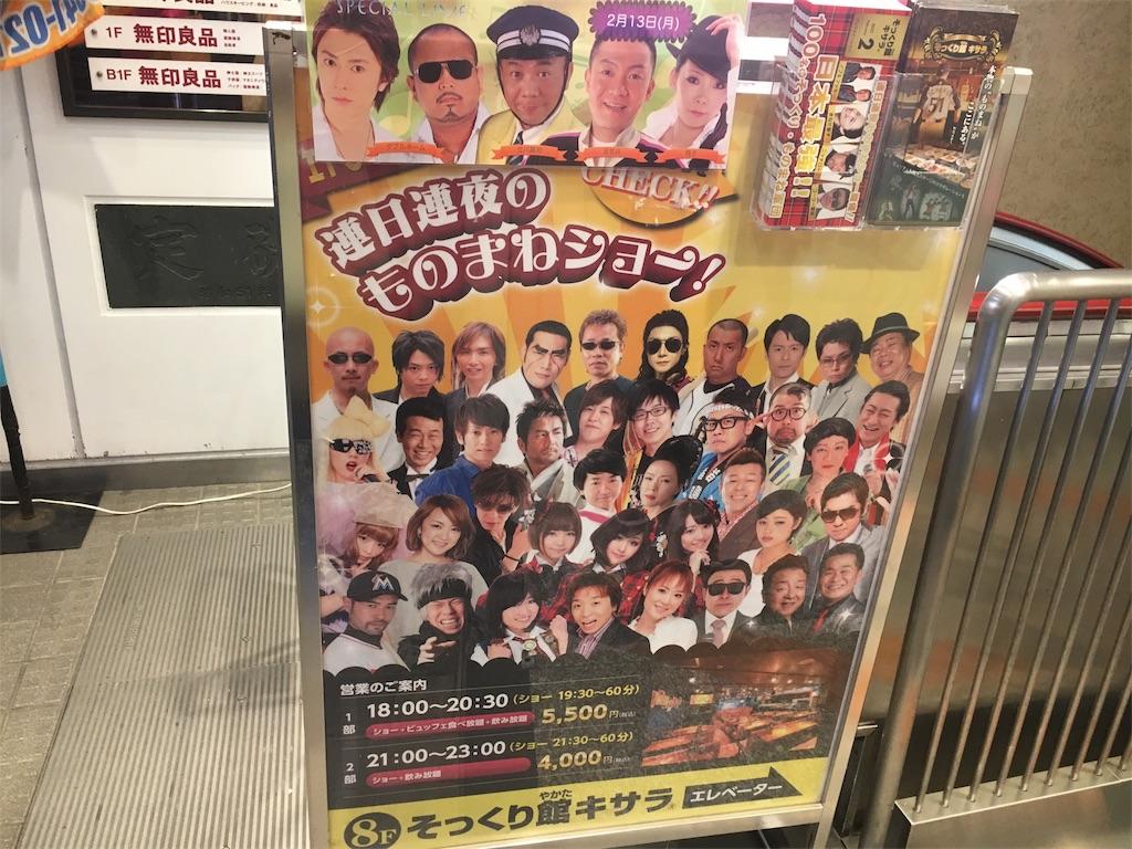f:id:mihocomiho:20170209141051j:image