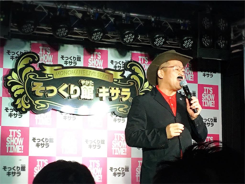 f:id:mihocomiho:20170209141207j:image