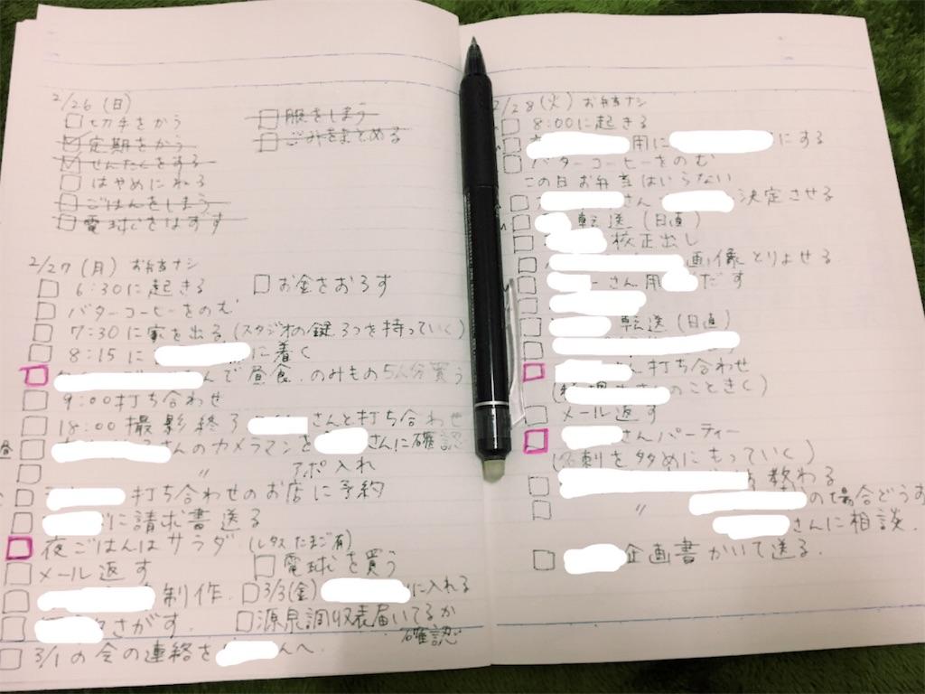 f:id:mihocomiho:20170227014227j:image