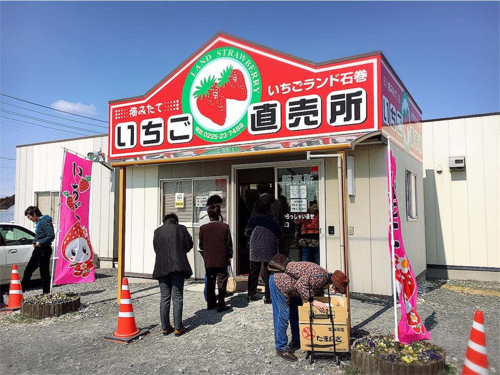 f:id:mihocomiho:20170320003307j:image