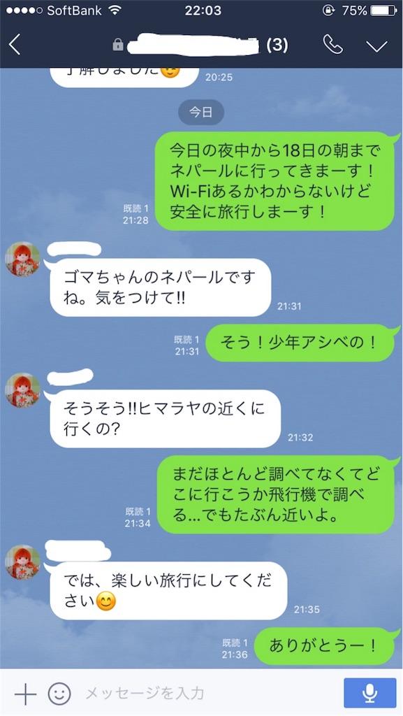 f:id:mihocomiho:20170712220858j:image