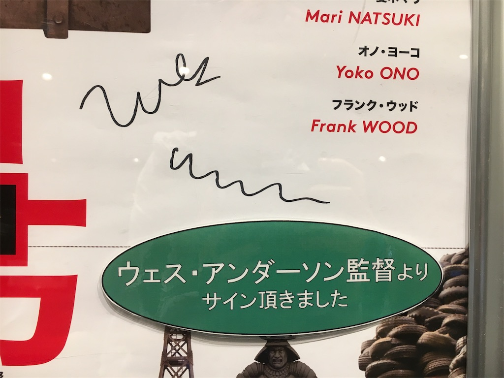 f:id:mihocomiho:20180530232848j:image