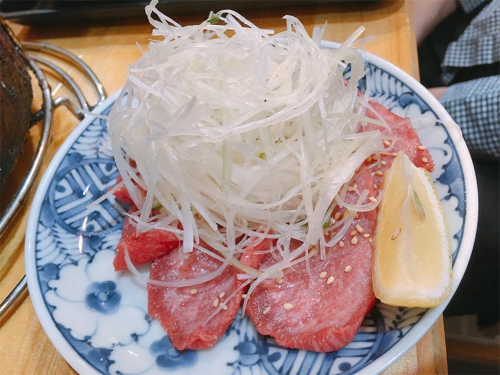 f:id:mihocomiho:20181226174646j:image