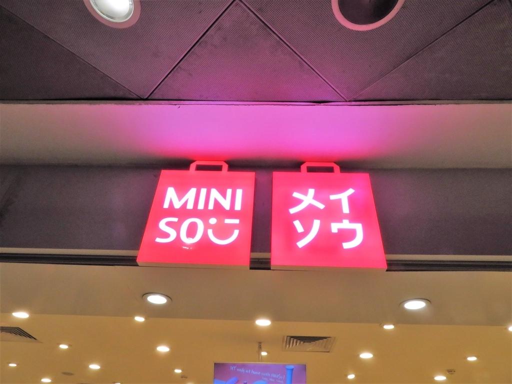 f:id:mihocomiho:20190117165015j:plain