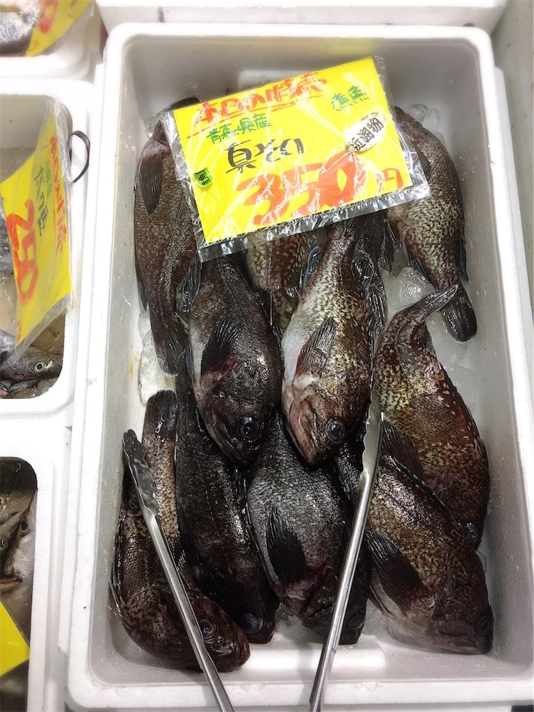f:id:mihocomiho:20200327233409j:image