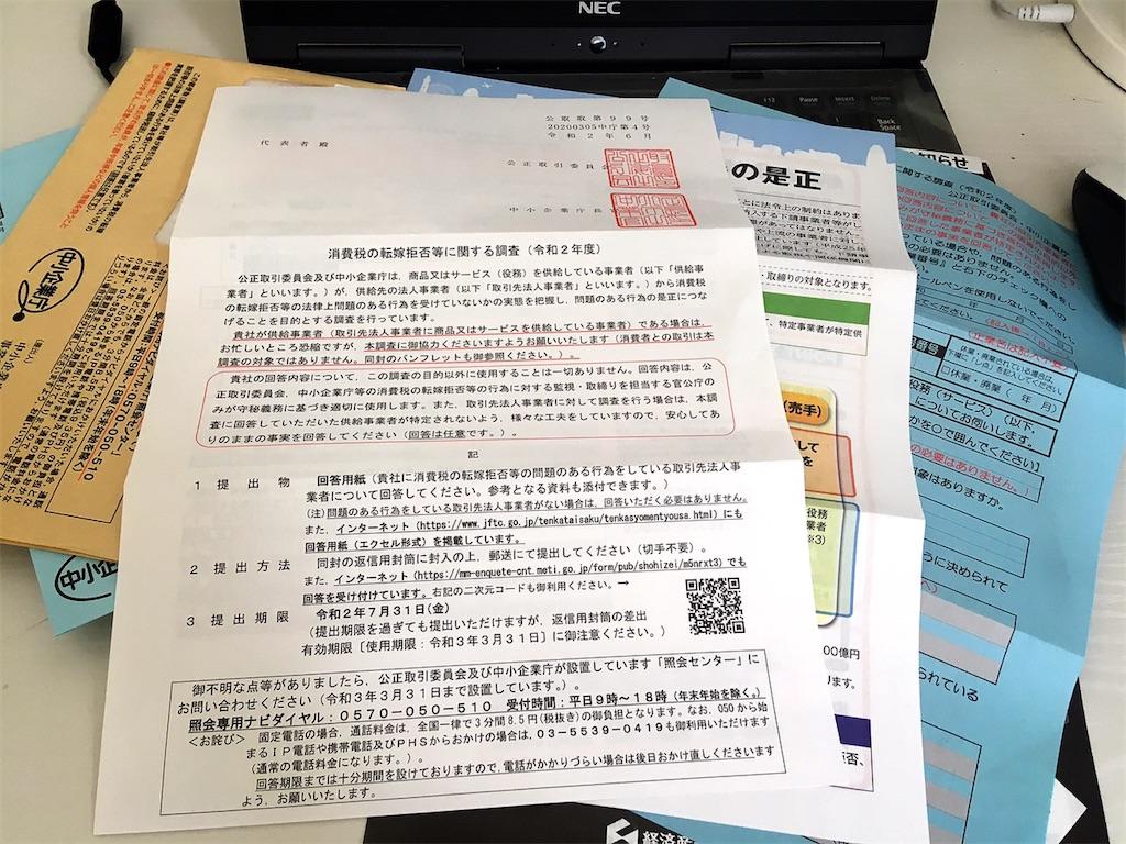 f:id:mihocomiho:20200707003357j:plain