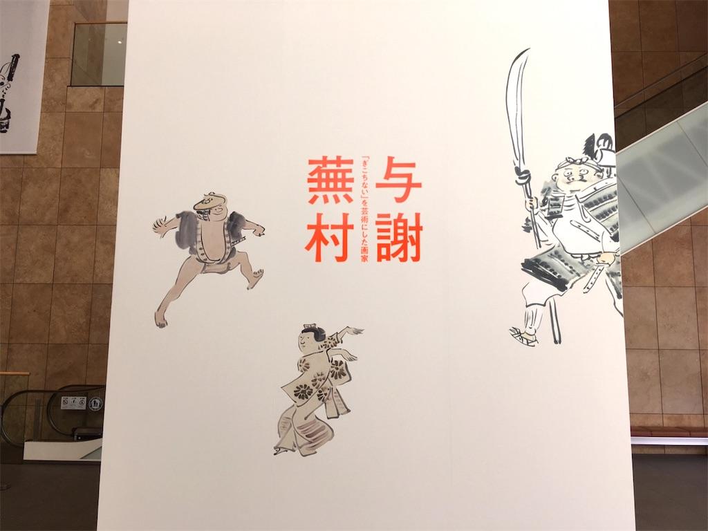 f:id:mihocomiho:20210410134135j:plain