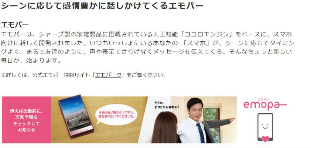 f:id:mihohime:20150723205841j:plain